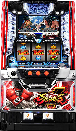 Clearance - Street Fighter V Pachislo Edition (Enter Rize)