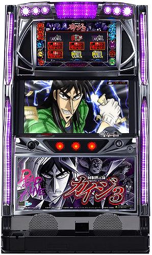 Kaidou Mokushiroku Kaiji 3 (Ginza)