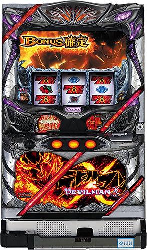 Clearance - Slot Devilman X (Eleco)
