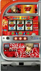 Kaze no Youjinbo R (Rodeo)