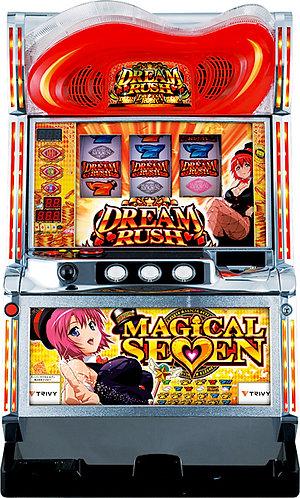 Super Magical Seven (Trivy)