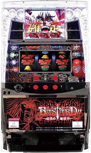 Bastard!! Ankoku no Hakaishin (Daxel)