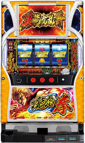 Ryuko no Ken (SNK Play More)