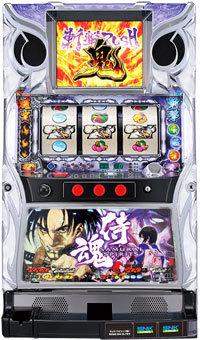 Samurai Oni - Samurai Spirit Oni (SNK Play More)