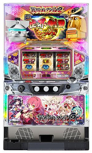 Sengoku Collection 2 (KPE)
