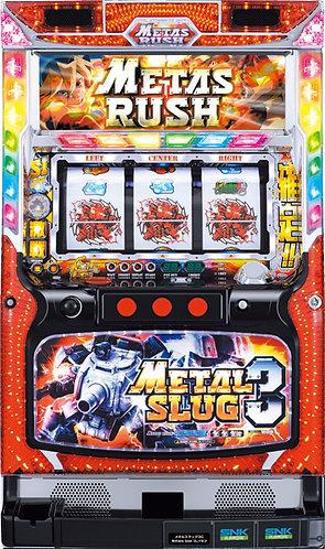 Metal Slug 3 (SNK Play More)