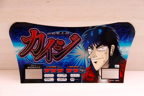 Belly Glass - Kaiji (Rodeo)