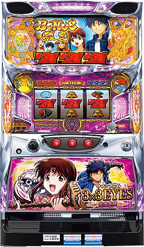 3×3 EYES Seima Kakusei - Sazan Aizu (Daito)