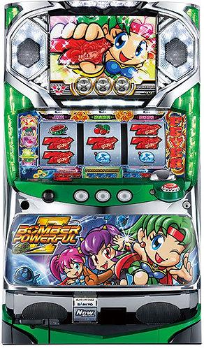Bomber Powerful II (Sankyo)