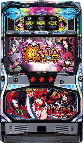 Pachislo Hyaka Ryoran Samurai Girls (Daxel)