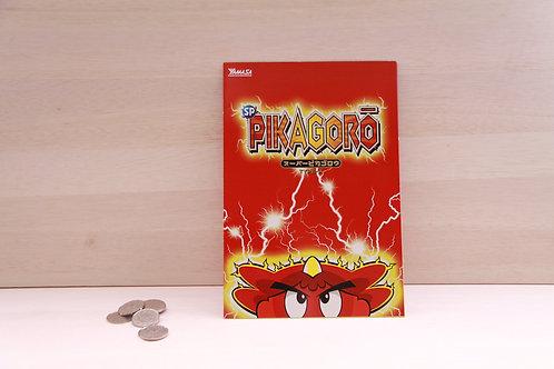 Brochure - Super Pikagoro