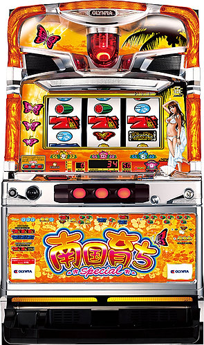 Nangoku Sodachi Special - 30mm (Olympia)