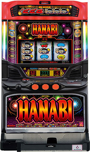 Hanabi - Matt Black ver. (Across)