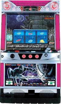 Spider Man 3 - Black Panel (Sammy)