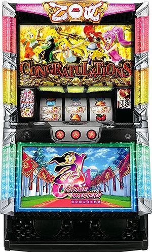 Pachislo Otome Masters Sora wo Kakeru Shiroki Kiseki (Olympia)