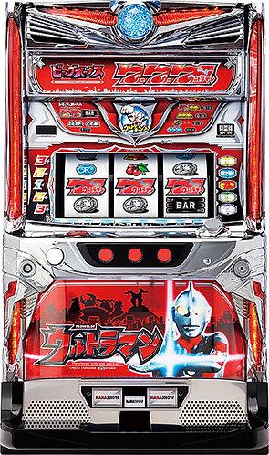 Clearance - Pachislo Ultraman (Nanashow)