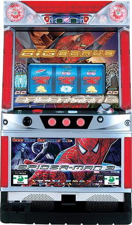 Clearance - Spider Man 3 (Sammy)