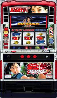 Tekken R - Xiaoyu Panel (Yamasa)