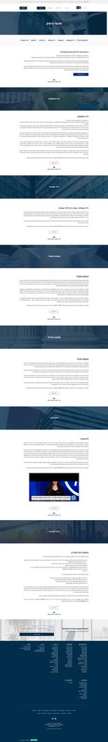 screencapture-brlaw-co-il-services-2020-