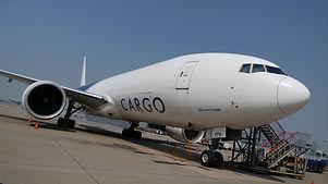 cargo plane 6.JPG