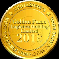 HKMVC logo_2018_Golden Fame Logistics Holding Limited.png