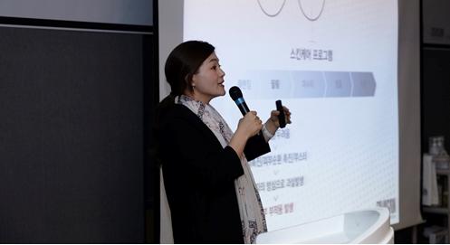 시바산코리아, 신제품 론칭 기념 설명회 개최