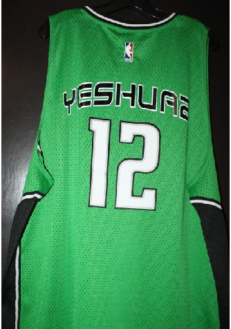 Yeshuah 12 custom personalized jerzee pr