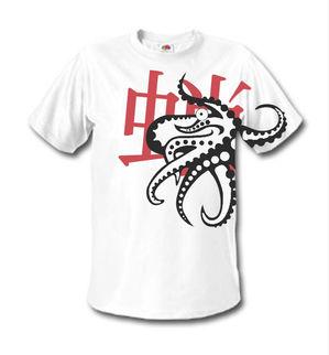 Corporate T-Shirt Design