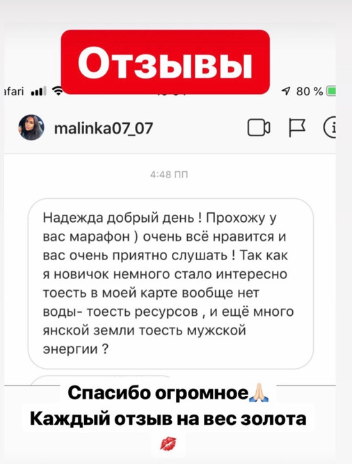 отзыв nadicvetkova