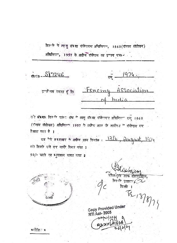 Registration Certificate of FAI 13-08-1974.jpg