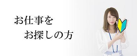 btn_find.jpg