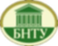 BNTU_logo.fw.png