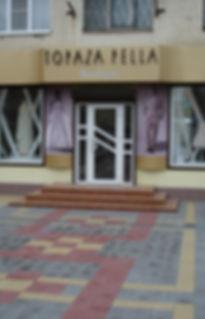 Свадебный бутик Topaza Pella в Новороссийске