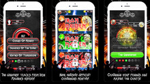 Iron Maiden's new App! For the Real Rock Nerds