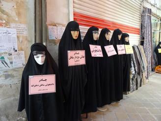 Méli mélo iranien