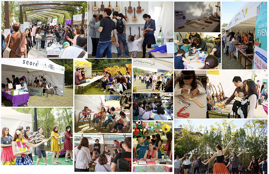 2013-16 사진 1.png