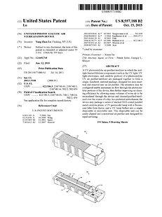 UV module patent certification