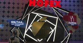2019「HOFEX」國際食品餐飲及酒店設備展