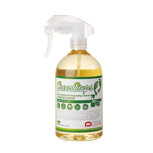 「GreenSteps」天然植物性化油清潔劑