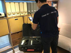 綜合室內空氣質素檢測