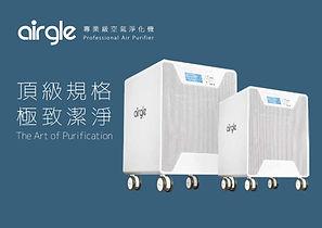AG600-900 leaflet cover.jpg