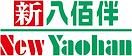 new-yaohan-logo.png