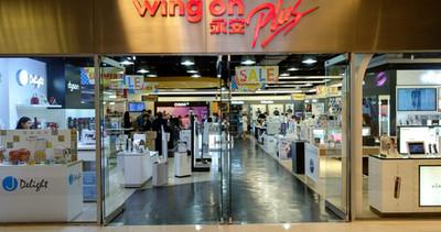 Airgle進駐永安百貨