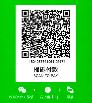 CleAIR - Wechat QR code.jpg