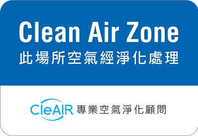Clean Air Zone Sticker