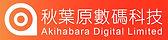 akihabara logo.jpg