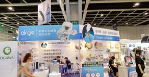 2019「香港家居博覽 In-Home Expo」