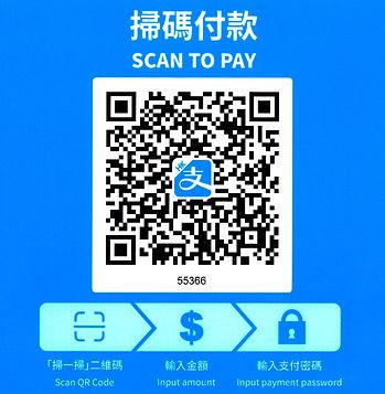 CleAIR - Alipay QR code.jpg