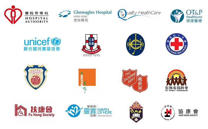 medical and ngo logo.jpg