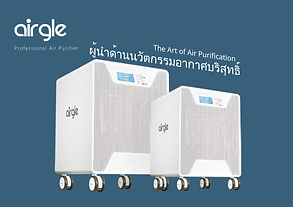 Leaflet_AG600-900 EN&TH - cover.jpg
